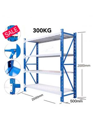 2M Shelving Additional Tier