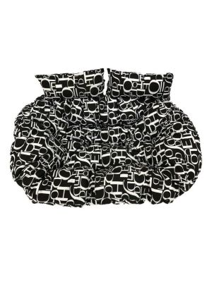 Double Pod Chair Cushion - Black & White Letter