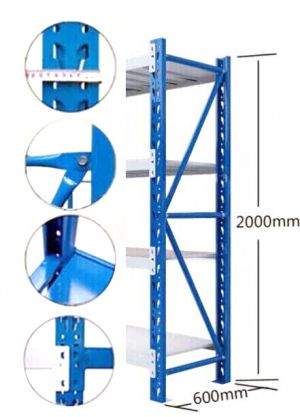 2M Shelving Upright Blue