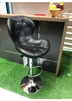 PU PVC Leather Bar Stool - BS002