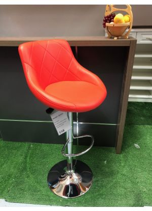 Brand New PU/PVC Leather Bar Stool - BS003