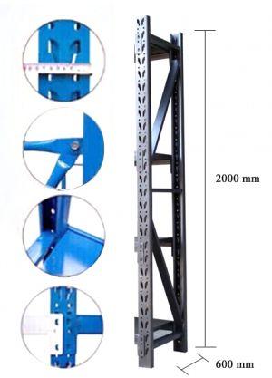 2M Shelving Upright Charcoal