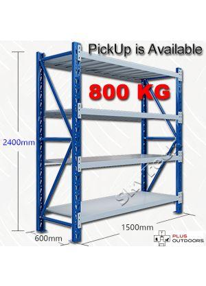 L 1.5M x W 0.6M x H 2.4M - Blue & Grey