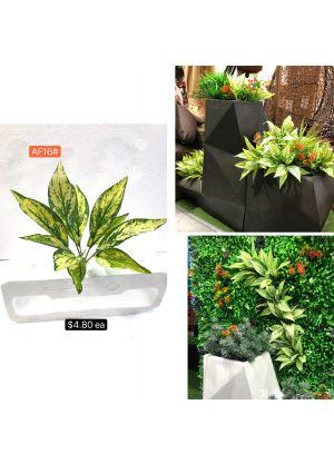 Artificial Plant - AF16#