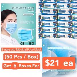 Single Use Medical Face Mask (50pcs per box) - 6 box